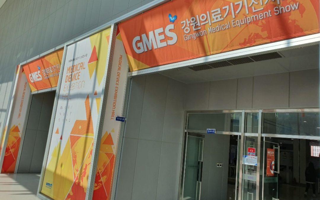 KOREA GMES2019